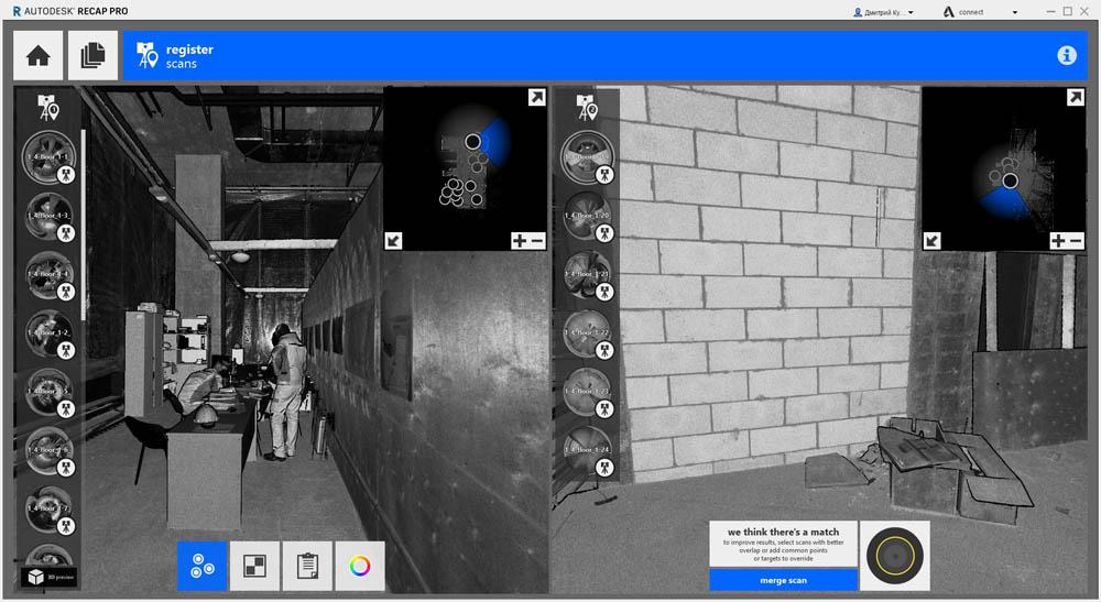 Пиу-пиу лазером — и видно косяки строителей: сверхточная модель здания на основе лазерного сканирования - 4