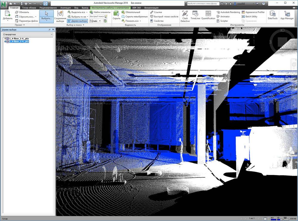 Пиу-пиу лазером — и видно косяки строителей: сверхточная модель здания на основе лазерного сканирования - 5