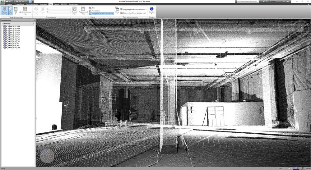 Пиу-пиу лазером — и видно косяки строителей: сверхточная модель здания на основе лазерного сканирования - 6