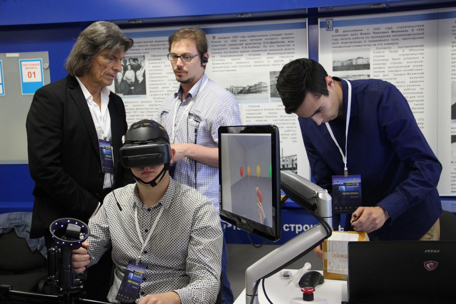 Заканчивается регистрация на международную конференцию нейротехнологий в Самаре - 1