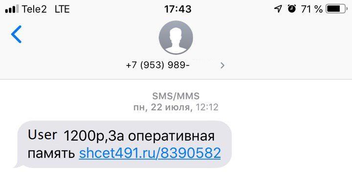 Лейся, Fanta: новая тактика старенького Android-трояна - 2