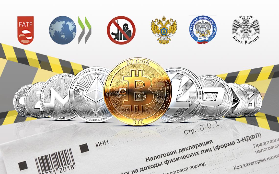 Покупка и продажа криптовалют в России: способы, легализация, риски - 1