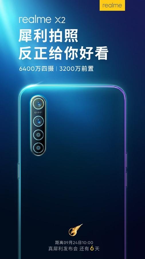 Смартфон Realme X2 сможет делать 32-Мп селфи-снимки