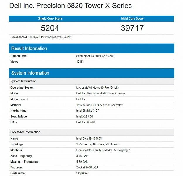 10-ядерный процессор Intel Core i9-10900X засветился в бенчмарке, и его показатели не впечатляют