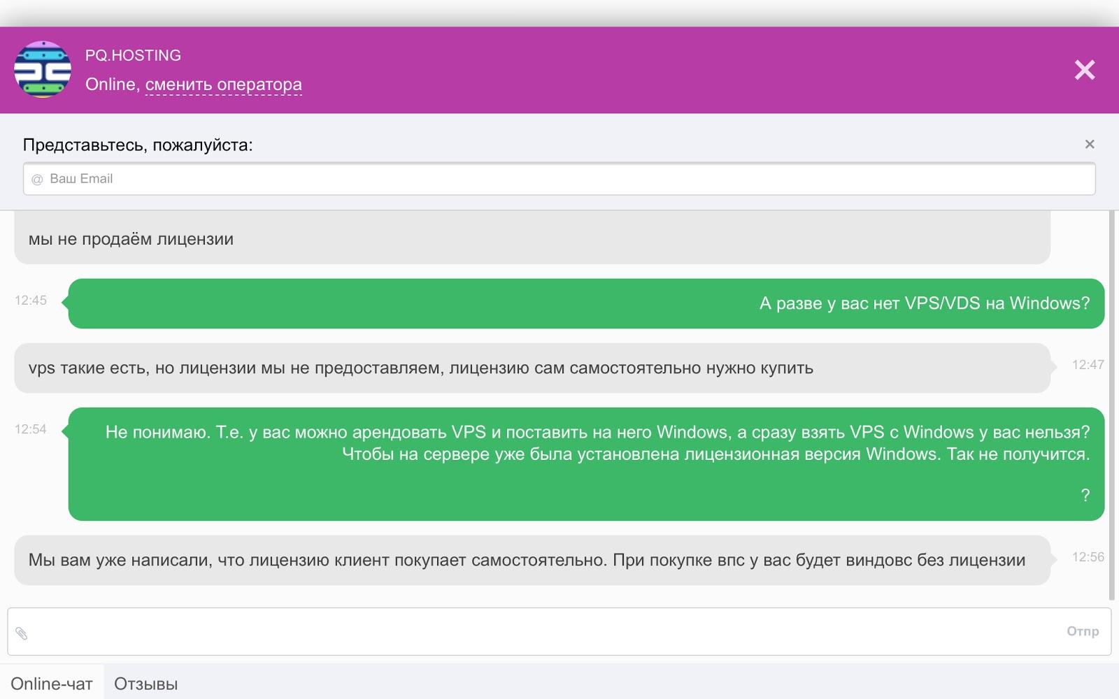 VDS с лицензионным Windows Server за 100 рублей: миф или реальность? - 2