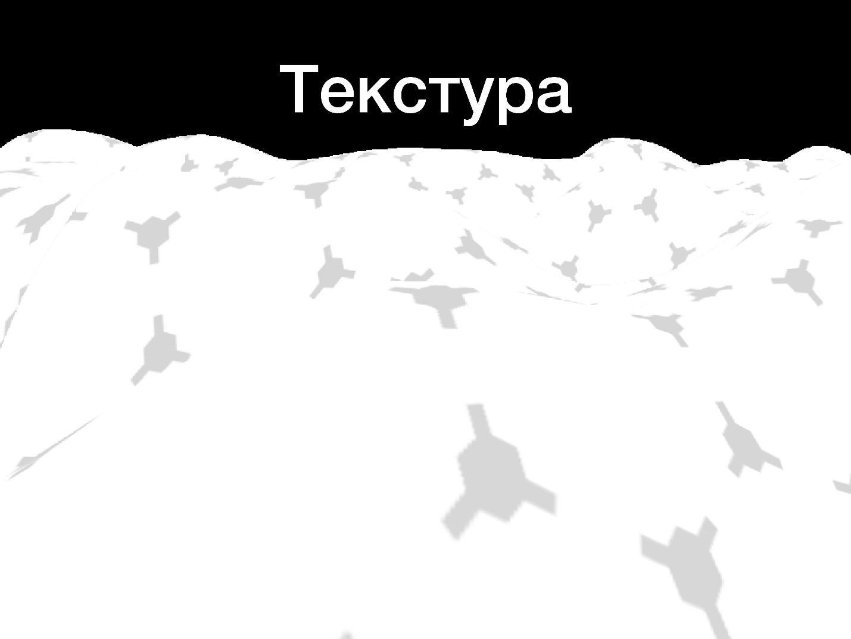 История одной анимации - 13
