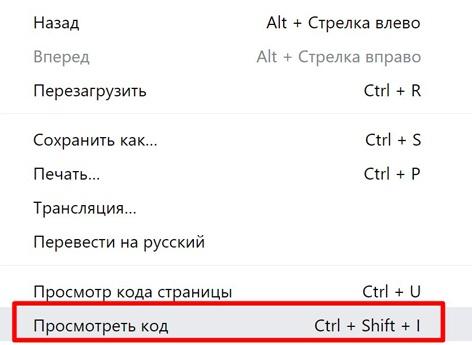 Пользовательские параметры в Google Analytics, которые не раз нас спасали - 11