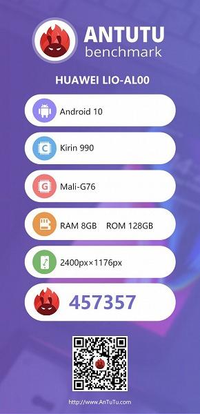 Huawei Mate 30 Pro уступает ранее выпущенным флагманам. SoC Kirin 990 оказалась медленнее Snapdragon 855
