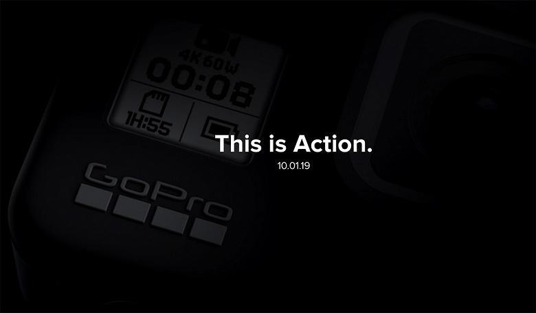 Названа дата анонса новинок GoPro
