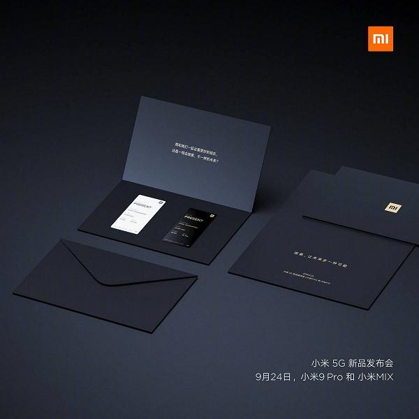 Заявка на рекорд. Экран Xiaomi Mi Mix Alpha покроет 100% лицевой панели