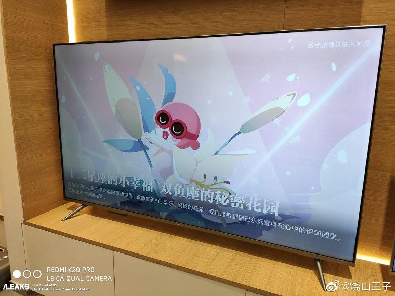 Лучший телевизор Xiaomi во всех деталях