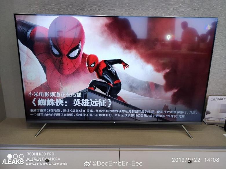 Не 8K, а 4K. 55-дюймовый Xiaomi Mi TV Pro и его характеристики