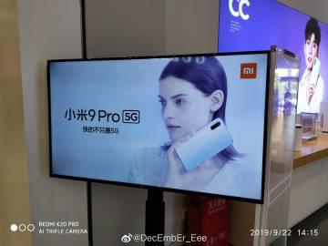 Не так уж и дорого. Объявлена цена Xiaomi Mi 9 Pro 5G