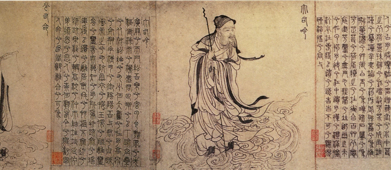 8 историй о внутреннем Китае. То, что не показывают иностранцам - 1