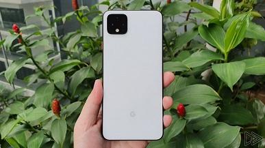 Google Pixel 4 XL не получит никакого сканера отпечатков пальцев