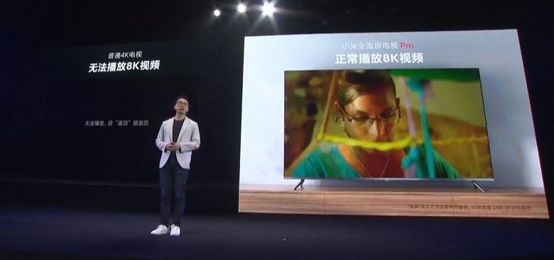 Новейшие телевизоры Xiaomi TV Pro поддерживают контент 8K