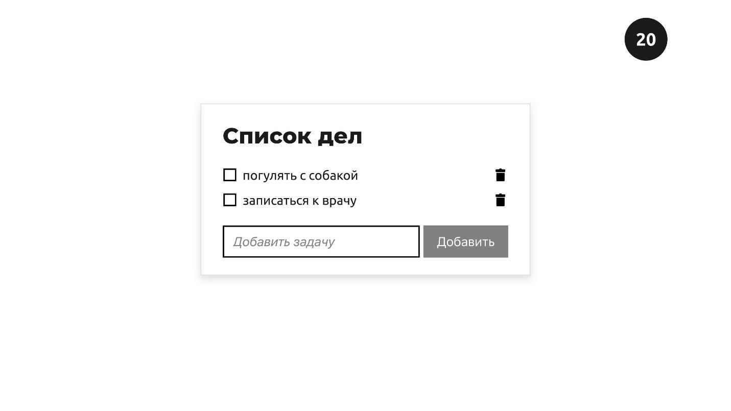 Drag-&-Drop компоненты для слепых пользователей? Вы шутите? - 6