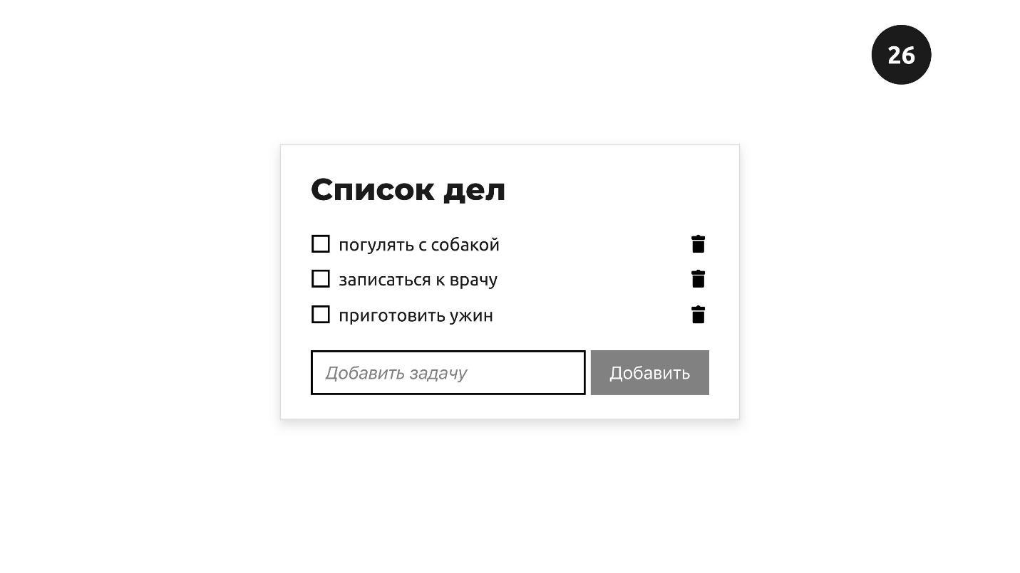 Drag-&-Drop компоненты для слепых пользователей? Вы шутите? - 9
