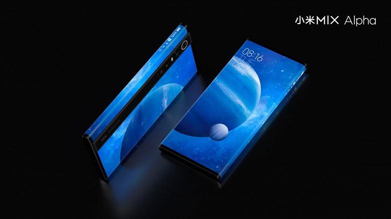 Как выглядит процесс разблокировки Xiaomi Mi Mix Alpha. Уникальный смартфон получил по четыре сенсора с каждой стороны