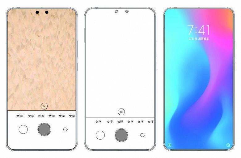 Потенциальный Mi Mix 4. Xiaomi подготовила первый в мире смартфон со скрытой двойной селфи-камерой