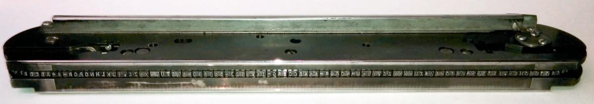 Рискованная музыка на линейном принтере старинного мейнфрейма от IBM - 1