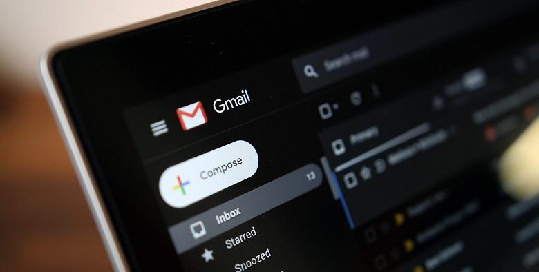 Gmail для Android и iOS тоже почернел. На очереди Google Maps
