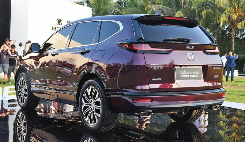 Из Honda CR-V сделали новую модель