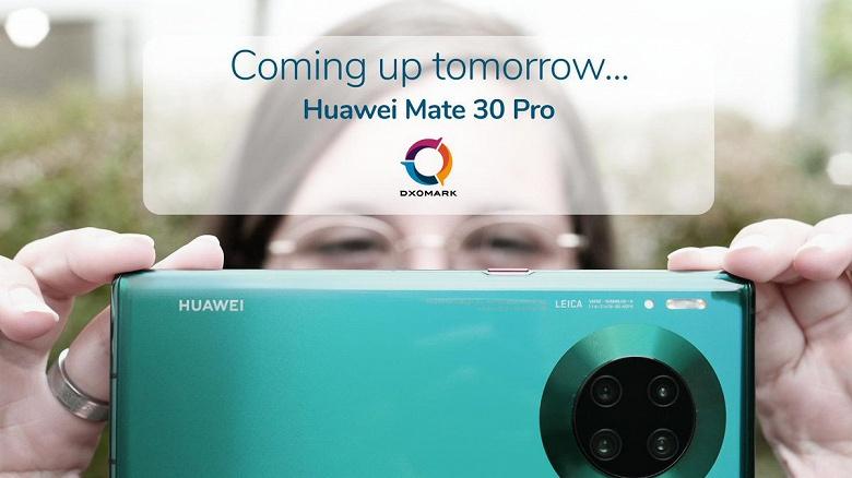 Новые чемпионы DxOMark. Huawei Mate 30 Pro уже протестировали, настала очередь iPhone 11 Pro
