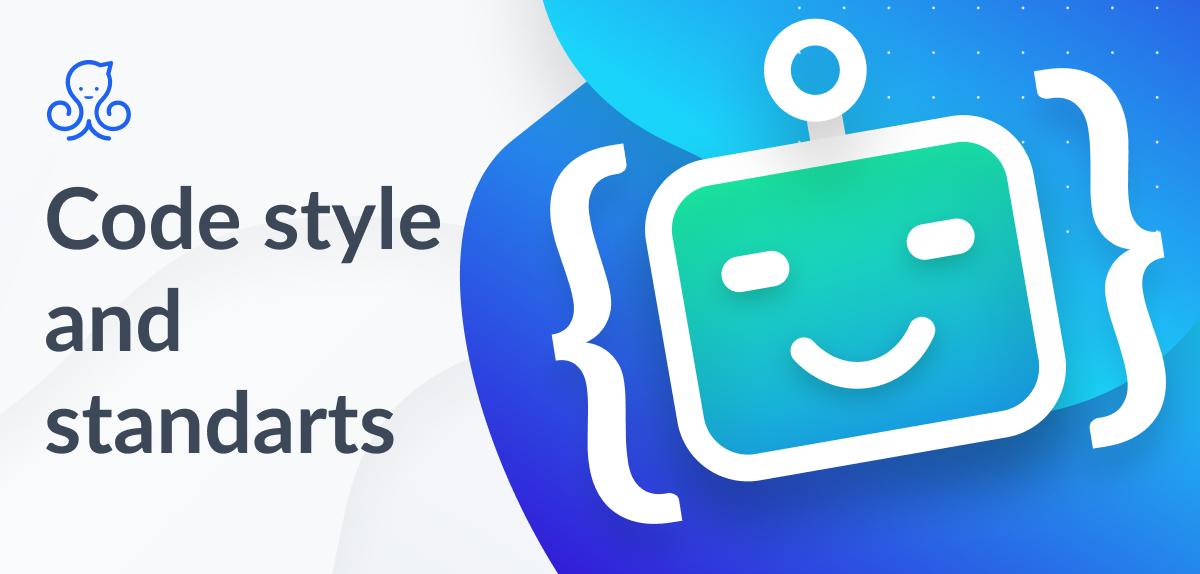 Code style как стандарт разработки - 1