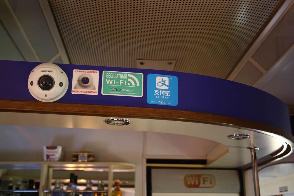 Частный поезд, который когда-то поломал представления об удобстве - 31