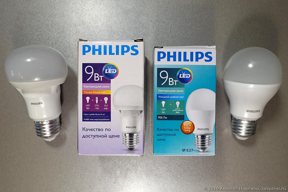 Чем дешёвые LED-лампы Philips отличаются от дорогих - 1