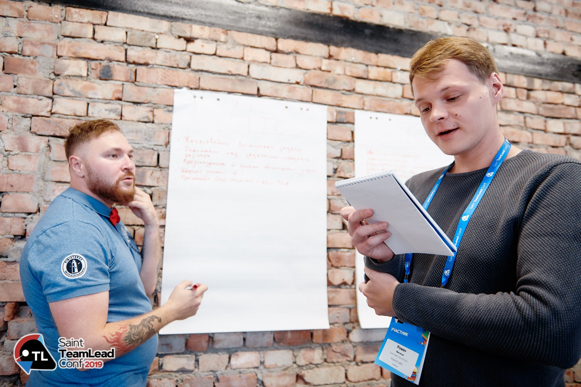 workshop_performance_review_georgiy_mogelashvily