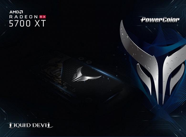 «Жидкий Дьявол». PowerColor готовится выпустить видеокарту Radeon RX 5700 XT с водоблоком