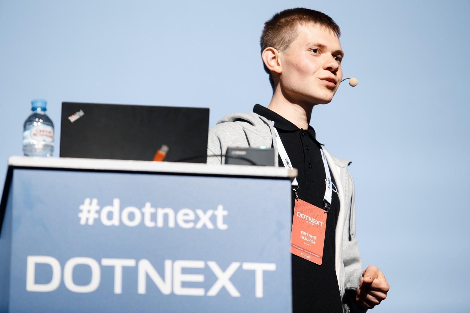 Многопоточность в .NET: когда не хватает производительности - 1
