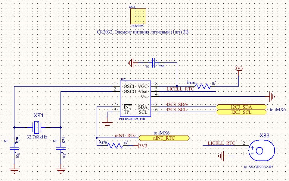 Промышленный контроллер. Система сбора данных. АСУ - 7