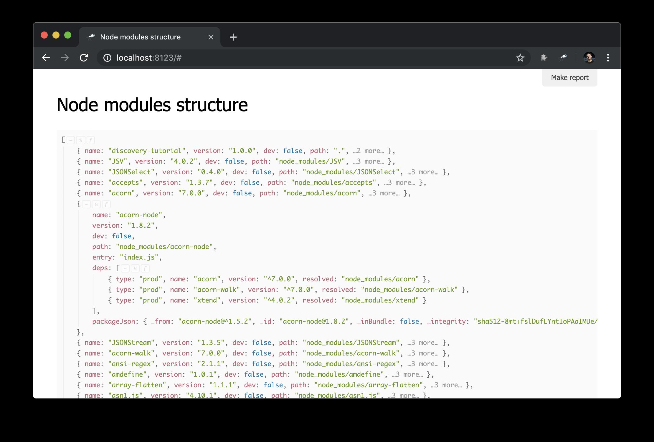 Новая структура данных