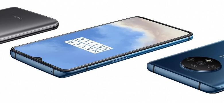 Вооружён и очень опасен. Стартовали продажи нового «убийцы флагманов» OnePlus 7T, первые распаковки