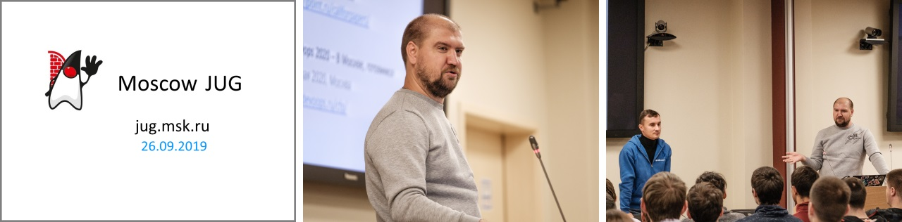 Андрей Беляев про рефлексию в Java на встрече jug.msk.ru - 2