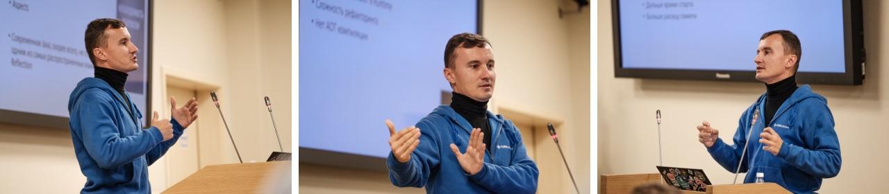 Андрей Беляев про рефлексию в Java на встрече jug.msk.ru - 3