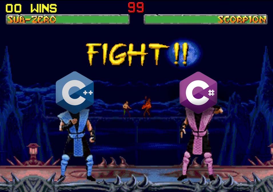 C++ против C# - 1