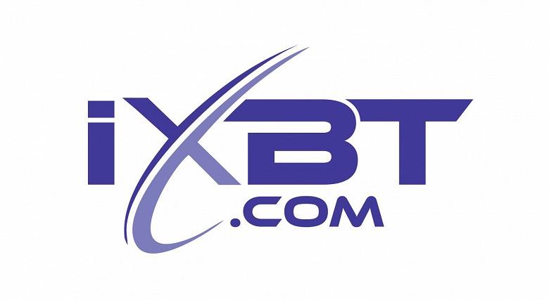 iXBT.com поздравляет читателей со своим 22-летием
