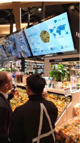 Как накормить миллионы китайцев за полчаса - 14
