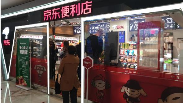 Как накормить миллионы китайцев за полчаса - 17