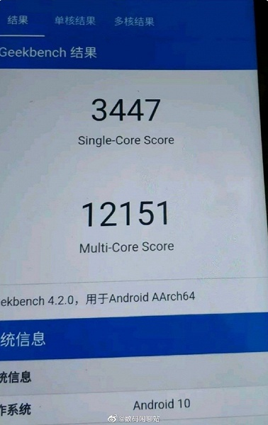 На уровне Snapdragon 855 Plus: однокристальная платформа MediaTek 5G SoC приятно удивляет производительностью