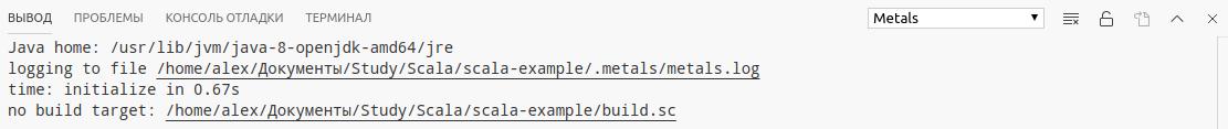Настройка VSCode для работы с Scala - 10