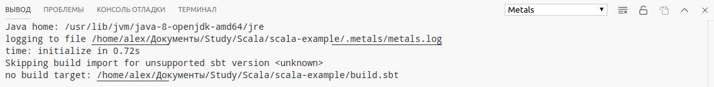 Настройка VSCode для работы с Scala - 11