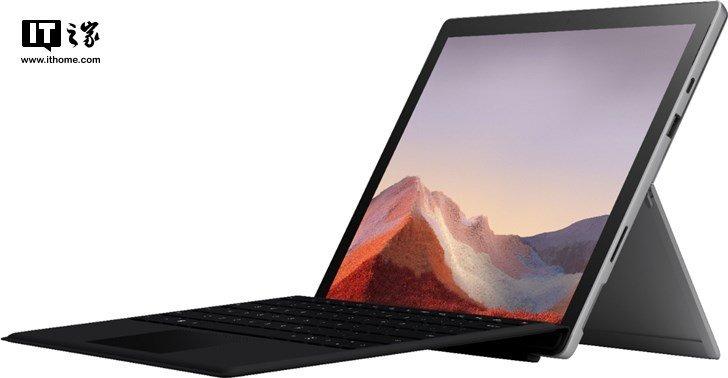 Планшет Microsoft Surface Pro 7 получил процессоры Intel Core 10-го поколения и сохранил порт USB Type-A