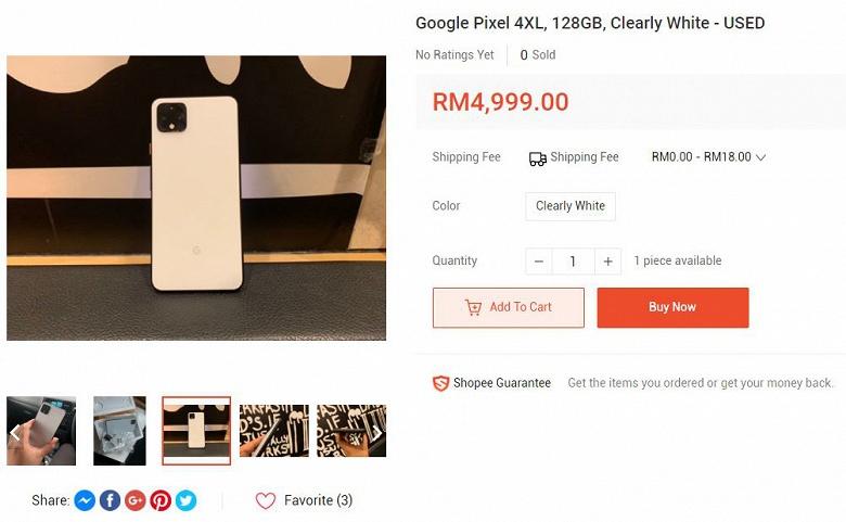 Почти на три недели раньше срока. В Малайзии выставили на продажу Google Pixel 4 XL