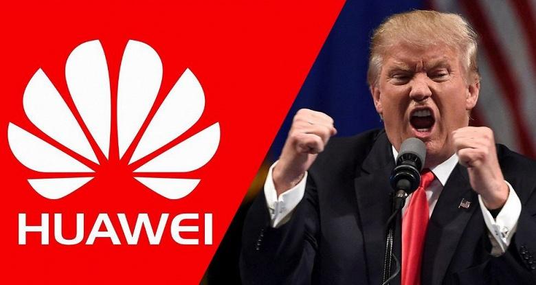 Трамп настроен решительно. Huawei может помочь только другой президент США