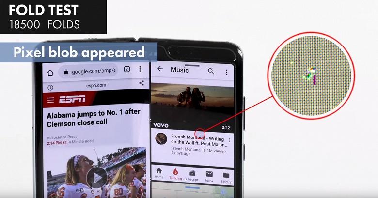 18 500 раскрытий. Столько выдержал Samsung Galaxy Fold, прежде чем на экране появился дефект